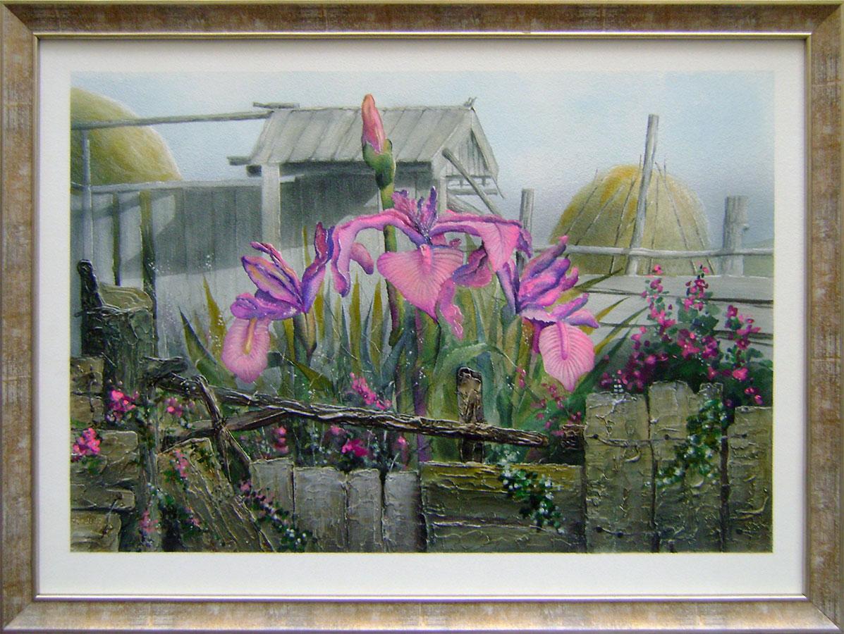 Valerij Gožij - Irisy za plotom