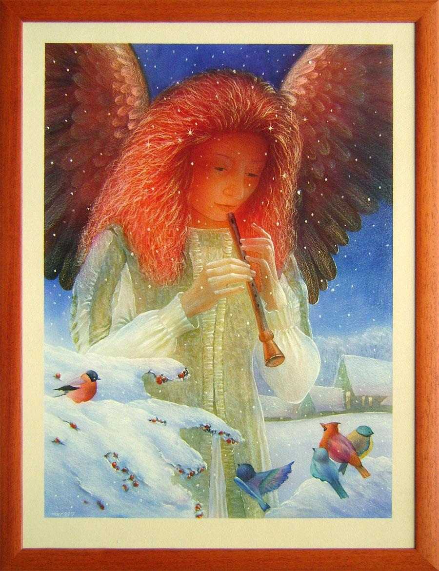Valerij Gožij - Anjel môj