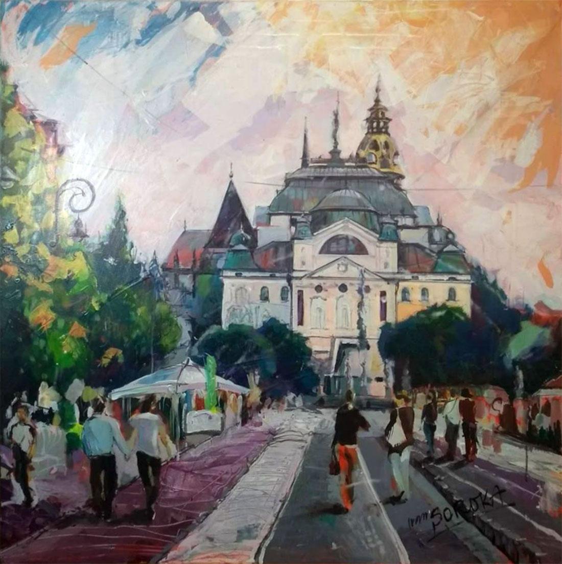 Ivan Soroka - Pešia zóna